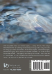back cover with shell in rippled water